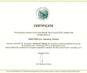 Πιστοποίηση της ΑΝΑΛΥΣΙΣ Α.Ε. από το Διεθνές Συμβούλιο Ελαιοκομίας